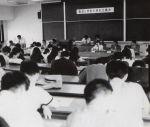学生と教官の意見交換会(平成7年)