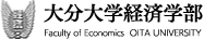 大分大学経済学部ロゴ